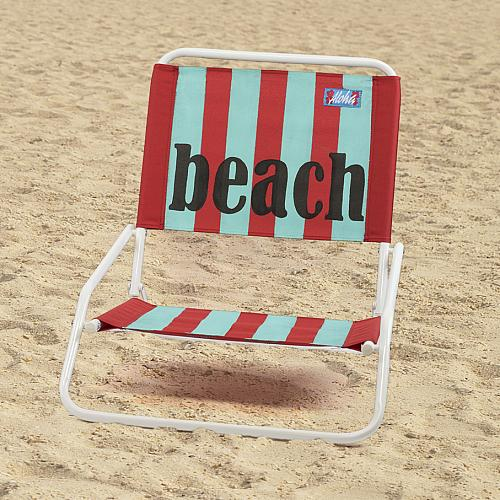 Cabana Striped Beach Chair   Project By DecoArt